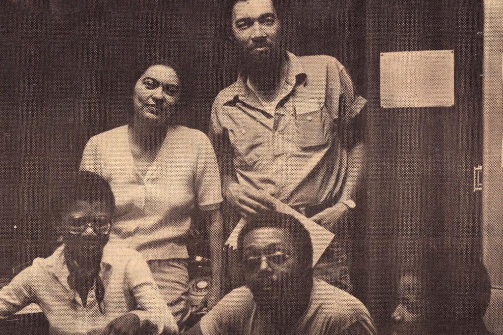 WVSP Staff, 1977